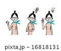 ベクター 女性 表情のイラスト 16818131