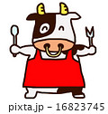 牛のグルメ君 16823745