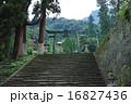 妙義神社 神社 鳥居の写真 16827436