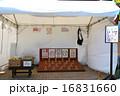 夏祭り 屋台 イベント 16831660
