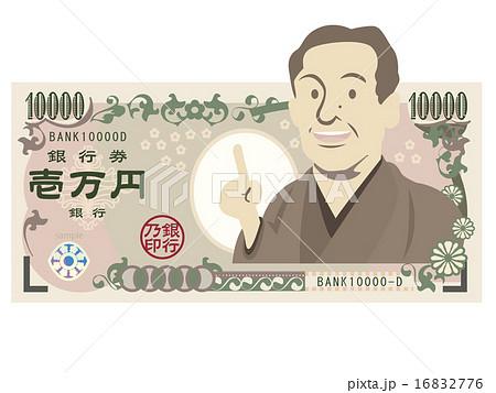 紙幣の中の男性,教える,一万円札イメージ 16832776