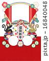 年賀状テンプレート 年賀状 猿のイラスト 16840048