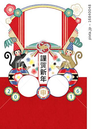 2016年申年完成年賀状テンプレート「おめでたい毬乗り猿謹賀新年」写真フレーム年賀状カラフル 16840048