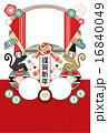 年賀状テンプレート 年賀状 猿のイラスト 16840049