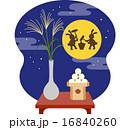 お月見 16840260