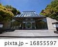 MIHO MUSEUM 16855597