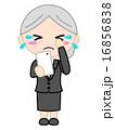 ビジネスウーマン スマートフォン 悲しいのイラスト 16856838