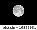 クレーター ブルームーン 月の写真 16859981