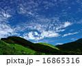山 青空 雲の写真 16865316