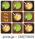 冷やす ジュース キウイのイラスト 16873600