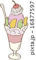 パフェ ベクター スイーツのイラスト 16877597