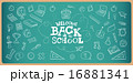 Chalk drawn welcome back to school icons vector 16881341