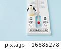 エアコン設定温度イメージ 16885278