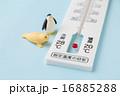 エアコン設定温度イメージ 16885288