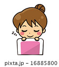 睡眠【コミカル・シリーズ】 16885800