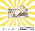 1万円 ベクター 1万円札のイラスト 16887733
