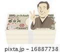 vサイン ベクター 1万円札のイラスト 16887738