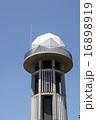 レーダーサイト 気象衛生センター 16898919