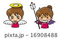 善と悪【コミカル・シリーズ】 16908488