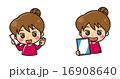 タブレット OK モバイルのイラスト 16908640