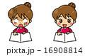 本と女性【コミカル・シリーズ】 16908814