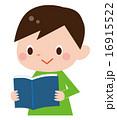 読む ベクター 子供のイラスト 16915522