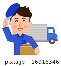 男性作業着帽子と段ボールとトラック 16916346