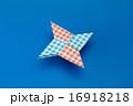 手裏剣の折り紙 16918218