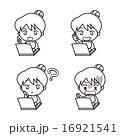 ベクター 人物 表情のイラスト 16921541
