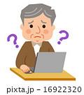 年配の男性パソコン悩むポーズ 16922320