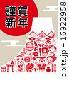 初日の出 はがきテンプレート 賀詞のイラスト 16922958
