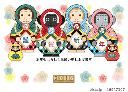 2016年申年完成年賀状テンプレート「マトリョーシカ風猿達磨人形」謹賀新年ヨコ 16927307