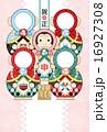 申 猿 年賀状のイラスト 16927308