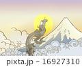 葛飾北斎 登竜の不二より 年賀状イメージ 16927310