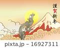 葛飾北斎 登竜の不二より 年賀状イメージ 16927311