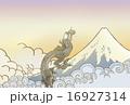 葛飾北斎 登竜の不二より 年賀状イメージ 16927314