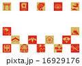 正月の縁起物 16929176