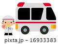 ベクター 救急 救急車のイラスト 16933383