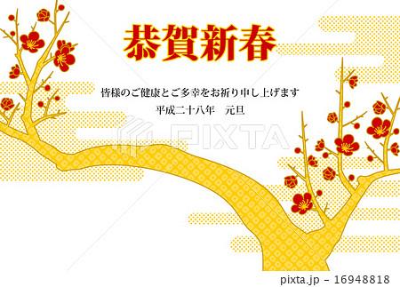 梅の背景 賀詞・添書付のイラスト素材 [16948818] - PIXTA
