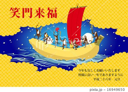 七福神のサルとバナナの舟 賀詞・添書付 16949650