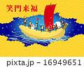 七福神のサルとバナナの舟 賀詞付 16949651