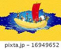 七福神のサルとバナナの舟 16949652