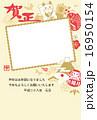 初日の出 賀詞 ベクターのイラスト 16950154