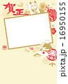 富士山 年賀状 賀詞のイラスト 16950155