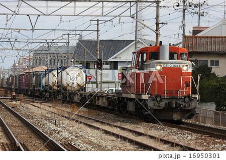 JR貨物 DE10(国鉄色) コンテナ貨物列車 16950301