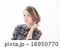 a fine-looking woman 16950770