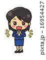 喜ぶOL【コミカル・シリーズ】 16954427