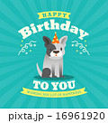 Cute bulldog Cartoon Birthday card design 16961920