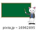 教師 講義 ベクターのイラスト 16962895