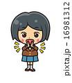 喜ぶ女子高生【コミカル・シリーズ】 16981312